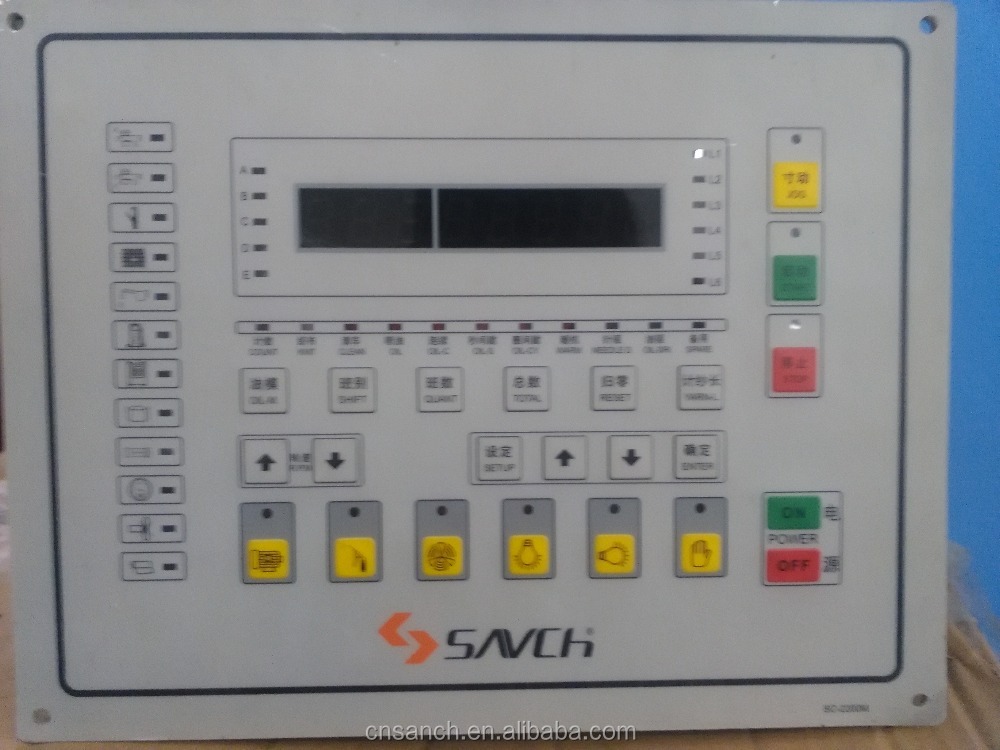 Sanch SC-2200 new high performance full-digital knitting machine micro computer controller