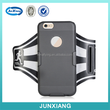 Mobile phone reflective arm band case