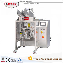 Full-automatic facial mask tube filling sealing machine