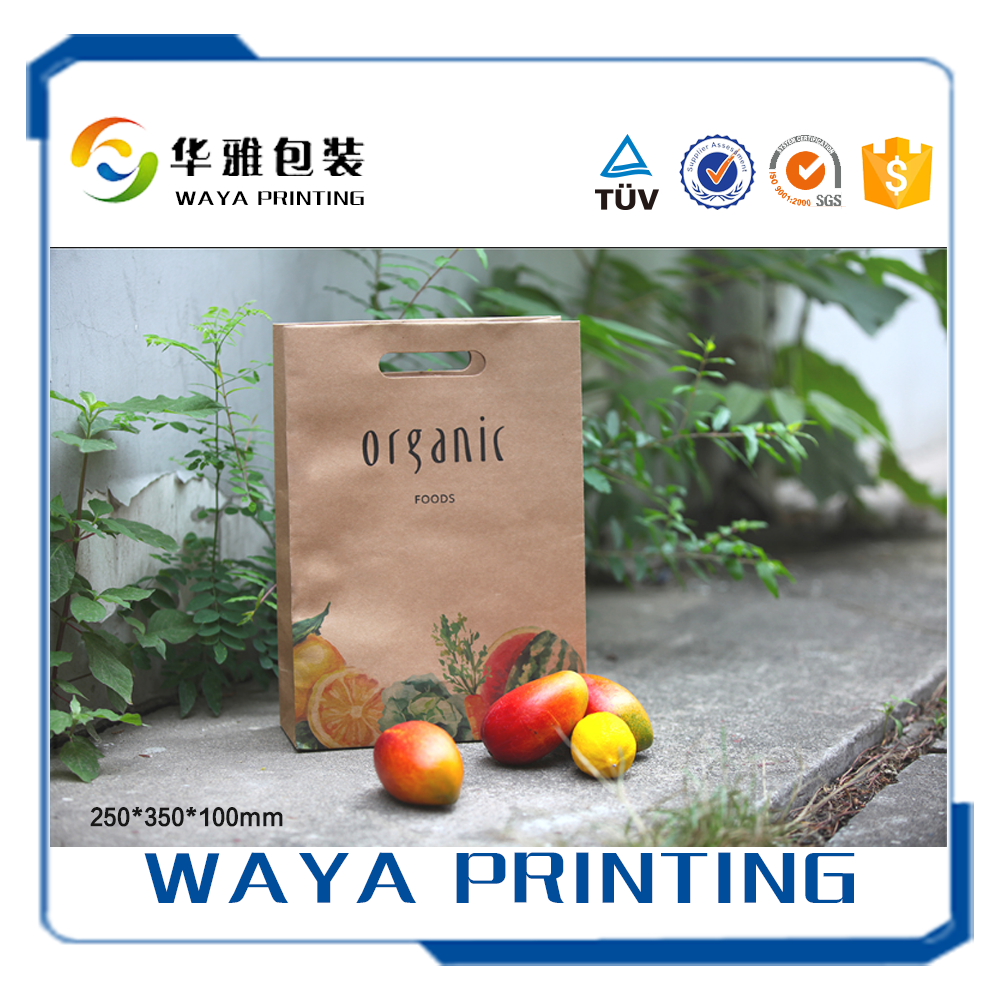 China Low Price Custom Take Away Fast Food Kraft Paper Packaging Bags
