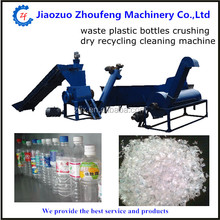 Hot sale PET bottle plastic flakes washing recycling machine