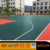 Multipurpose Outdoor Sports Flooring