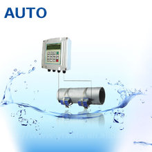 emulsion Ultrasonic flowmeter ultrasonic gas flow meter transducer made in China