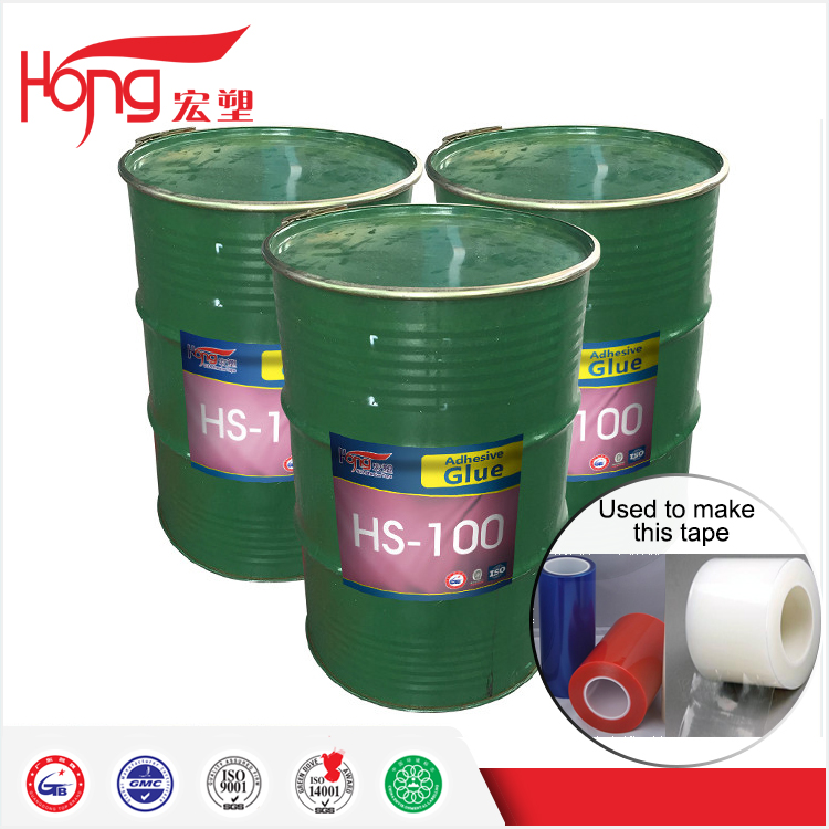 Pressure - sensitive adhesive cross - linking curing agent yellow clear liquid adhesive for making transparent tape