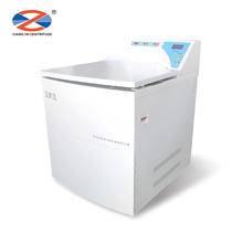 DLM12L High capacity refrigerated blood bank medical centrifuge equipment