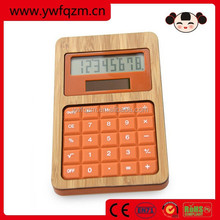 cheapest electronic solar financial calculator