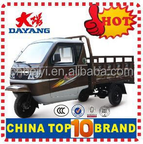Closed type tricycle 200cc/250cc/300cc 3 wheel car chopper with cabin with CCC certification