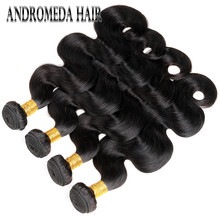 Original brazilian human hair cheap price in Xuchang hair factory 8a grade high quality body weave bundles