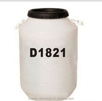 MANUFACTURE Surfactant Dimethyldioctadecylammonium Chloride CAS-107-64-2 with Softening Sterilizing And Antistatic Properties