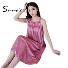 Smmoloa Woman Ice Silk Fashion Sleepwear Sexy Nightgown Pajama