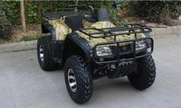 250 cc water-cooled big atv 10-inch aluminum wheel drive atv four rounds of adult off-road motorcycle