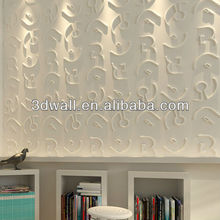interior decoration wall paper wall grace design