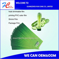 customized printing pvc/pet/opp/cpp bottom heat shrink film roll
