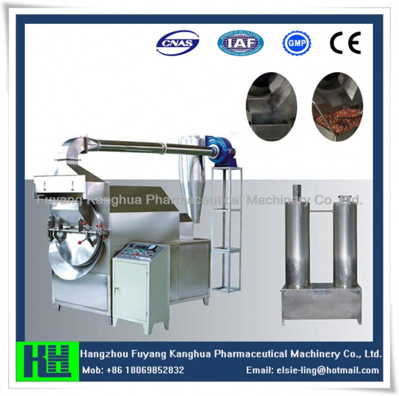 Large output cocoa bean and soybean roasting machine