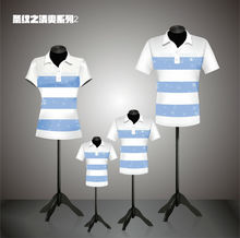 100% polyester sublimation tshirts,couple t shirts