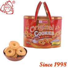 wholesale butter cookie supplier