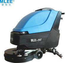 MLEE20BT Tractor Motor Floor Washing Machine Handy Portable Battery Recharged Waterstone Concrete Tile Floor Scrubber
