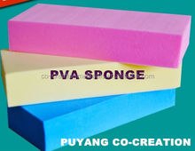 durable PVA cleaning sponge eraser colorful for car 002