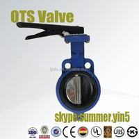 WCB body butterfly valve with concentric type dn300 high performance