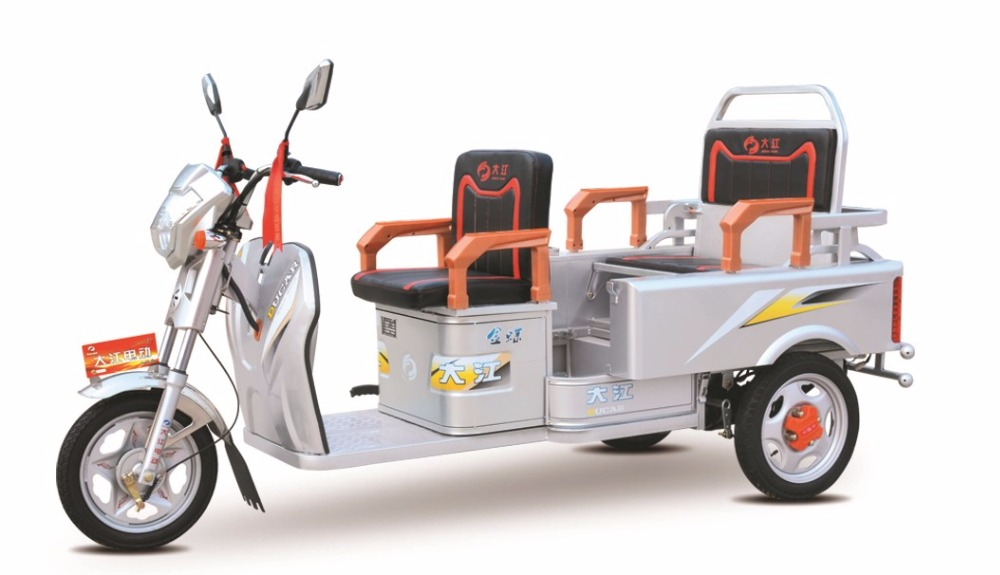 electric folding trike bike for senior citizen