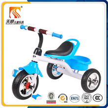 baby tricycle manufacturer company tricycle kit tricycle with plastic pedals