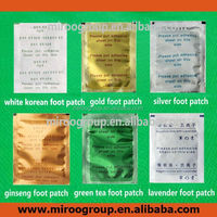 2014 hot new best sell foot patch detox high quality detox foot patch
