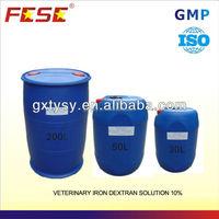 iron dextran solution veterinary immune booster medicines