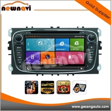 7 Inch capacitance touch screen Digital Car DVD Player GPS Navigation for FORD /Mendeo