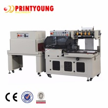 BTH-550+BM-500L Full automatic Side sealing heat shrink packaging machine