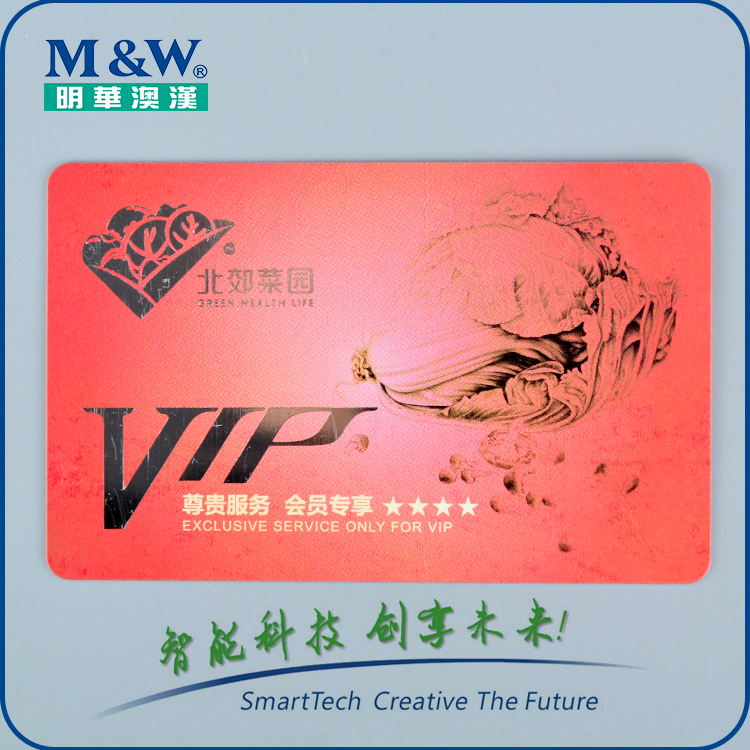 CR80 PVC TK4100 ID Card with Printing
