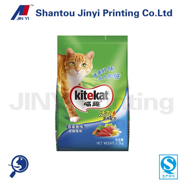 customized printed plastic laminated stand up bag for pet food