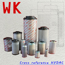 Distributor prefer cross reference Hydac hydraulic oil filter