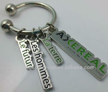 KC208 horseshoe metal name keychain