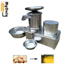Egg yolk separator machine from egg process machine for automatic bread production line