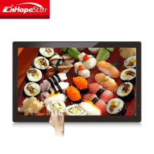 Cheapest 10 points flat screen 14 inch portable touch monitor
