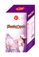 HACCP USDA FDA GMP ISO slimming capsule /weight lose capsule /keep fit capsule