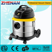 Popular Latest Hot-selling Vacuum cleaner ZN1201C-15L cosmetic appliance