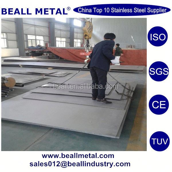 Nickel 201 stainless steel sheet price per kg