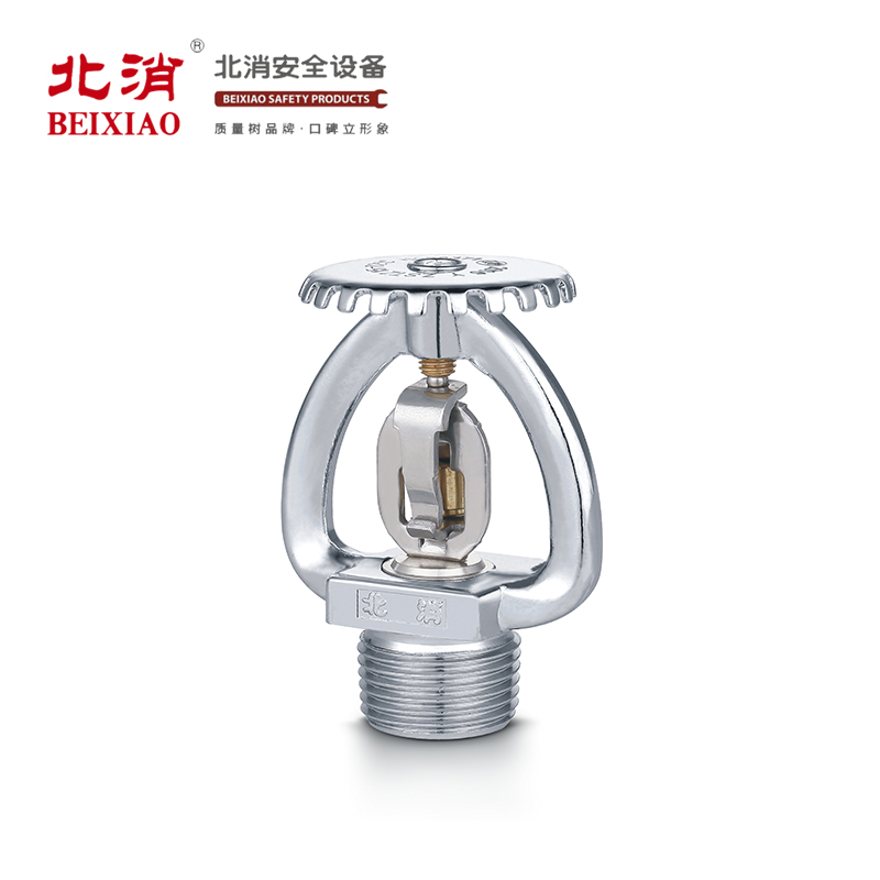 Y - ZSTZ DN15 Upright Fusible Alloy Fire Sprinkler From BEIXIAO