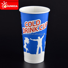 Soft soda drink paper cold drinks disposable cups