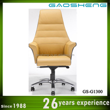 Gaosheng Office Furniture brown leather office chair GS-G1300