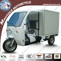 Zongshen 200CC closed cargo tricycle with Cabin