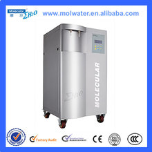 Lab Water Purification Systems for solution preparation,basic analysis testing