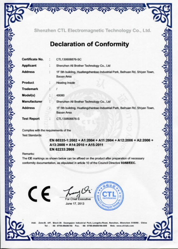 Circular Heat Element Silicone Rubber Heater With UL and CE Certificate