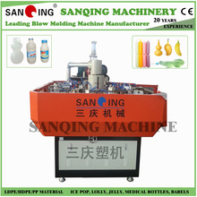 small plastic blow molding machine/pp/pe/hdpe/ldpe