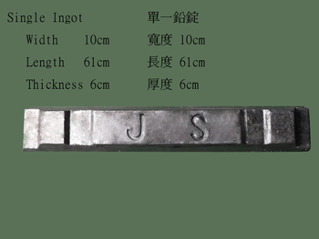 Pure Lead Ingots 99.97%, 99.985% and 99.99% min. (LME)