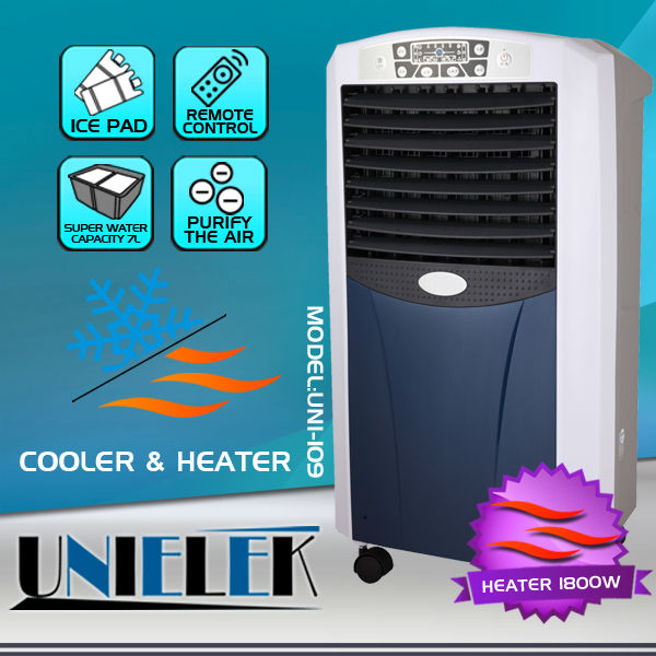 Ice Pack Air Coolers : Summer winter dual free use water air cooler electric
