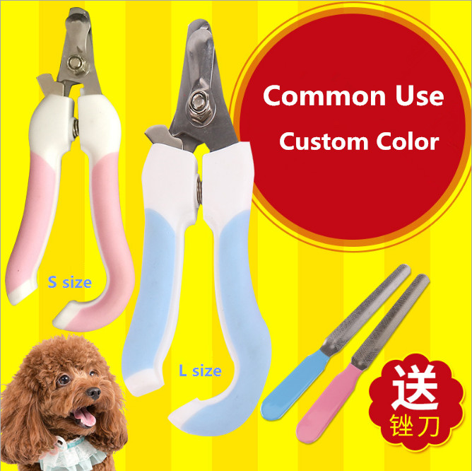 high quality pet grooming products stainless steel pet nail clippers wholesale