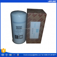 ATLAS COPCO air compress 1622051600 oil filter