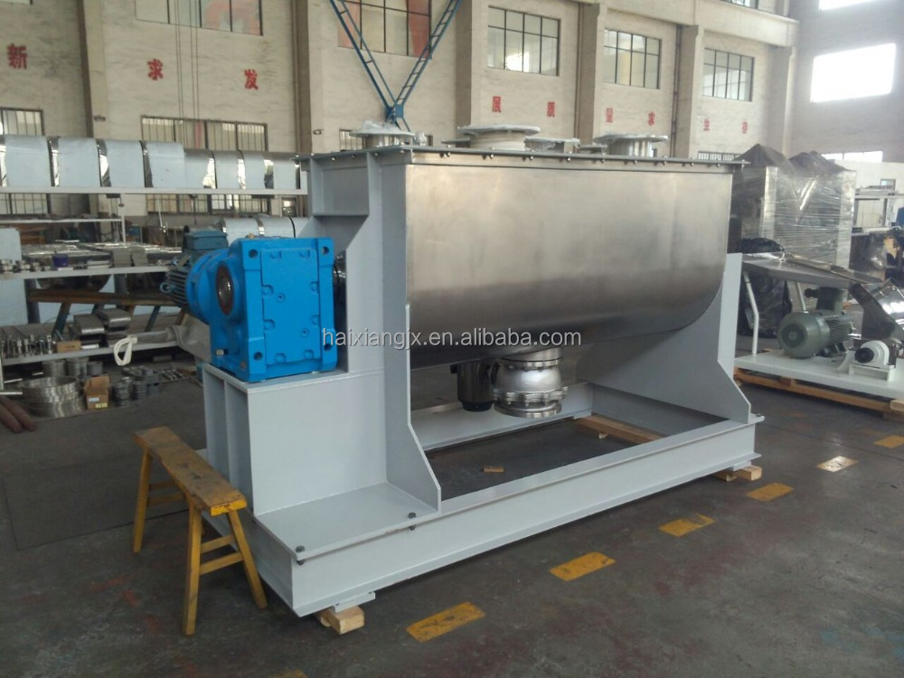 easy emptying and cleaning horizontal mixing machine